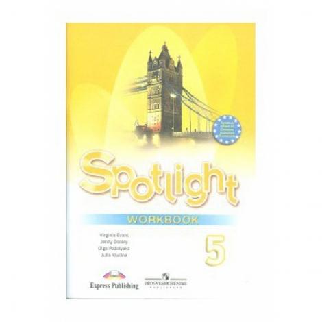 анг яз ваулина 5кл в фокусе (spotlight) рт