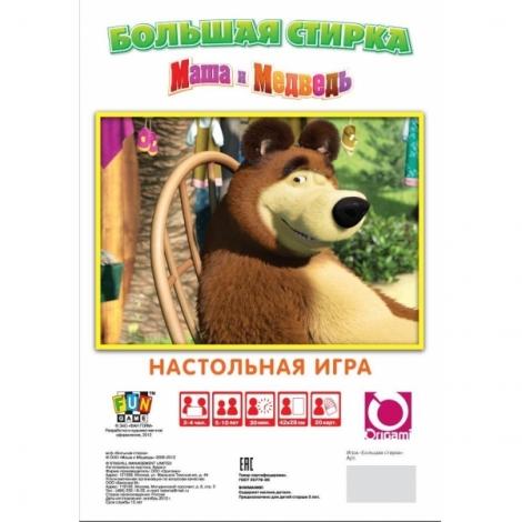 маша и медв.12681наст.игр(бл) 8шт. в ассорт.