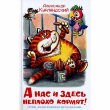http://bookcountry-shop.ru/components/com_jshopping/files/img_products/12581.jpg