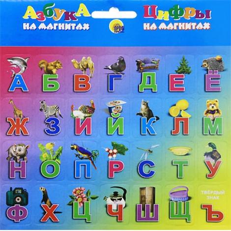 азбука и цифры на магнитах. акула (арт. 5314)