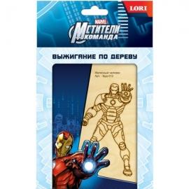 """Врд-012 Выжигание Marvel в рамке 10*15 """"Железный человек"""""""