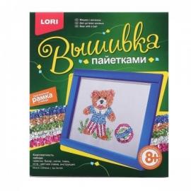 """Вп-003 Вышивка пайетками """"Мишка с мячиком"""""""