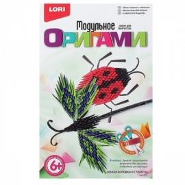 """Мб-025 Модульное оригами """"Божья коровка и стрекоза"""""""