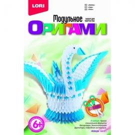 """Мб-021 Модульное оригами """"Лебедь"""""""