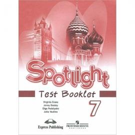 Анг яз Ваулина 7кл в фокусе Контр зад  (Spotlight)