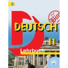 Бим Немецкий язык 11 кл.  Учебник (Базовый уровень)/ФГОС/40936,41458