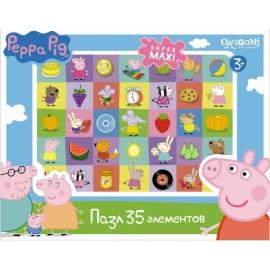 Peppa Pig.Пазл.35 гиг.Герои и предметы.01546