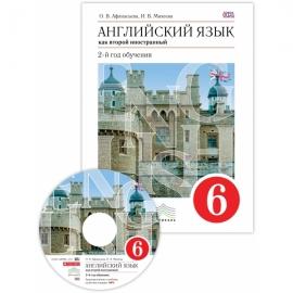 Анг яз Афанасьева 6кл Новый курс + CD