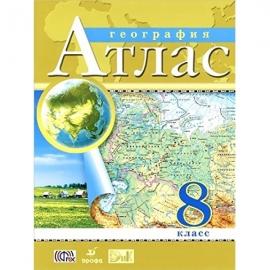 Атлас (Дрофа) 8кл География. (ст.50)