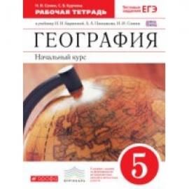 География 5кл РТ ВЕРТИКАЛЬ/2689