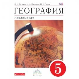 География 5кл Учебник. ВЕРТИКАЛЬ/33915,1721