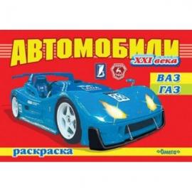 Р Автомобили  XXI век   AUDI, VOLKSWAGEN (2665)