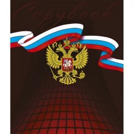 """TM """"Legend"""" Тетрадь КЛЕТКА 48 л. СИМВОЛЫ НАШЕЙ СТРАНЫ (48-868"""
