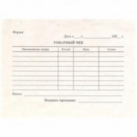 """Бланк """"Товарный чек"""" А6, газетка, 100 экз., в пленке т/у"""