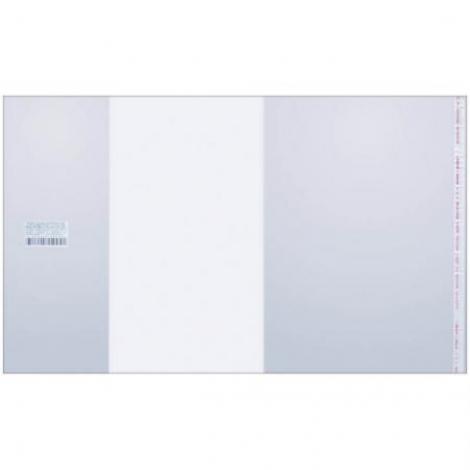 Обложка для учебников универсальная, с липким слоем, ПП 80мкм, 280*450