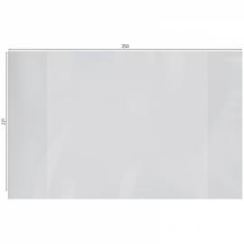 Обложка для дневников и тетрадей полипропиленовая, ПП 40 мк