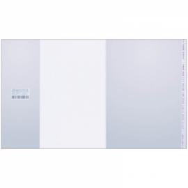 Обложка для дневников и тетрадей универсальная, с липким слоем, ПП 80мкм, 215*360