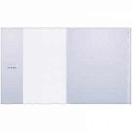 Обложка для учебников младших классов универсальная, с липким слоем, ПП 80мкм, 265*450