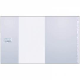 Обложка для учебников старших классов универсальная, с липким слоем, ПП 80мкм, 230*380