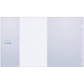 Обложка для учебников универсальная, с липким слоем, ПП 80мкм, 250*380