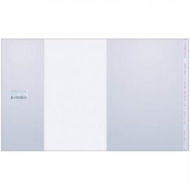 Обложка для учебников, контурных карт и атласов универсальная, с липким слоем, ПП 80мкм, 300*470