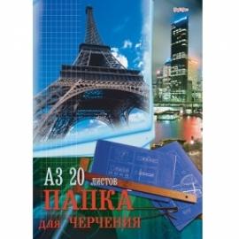 ПАПКА ДЛЯ ЧЕРЧЕНИЯ А3 (арт.482436) цв.обл., без рамки  20л. п