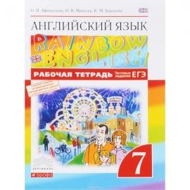 "Анг яз Афанасьева 7кл РТ ""Rainbow English""  тестовыми заданиями) ВЕРТИК"