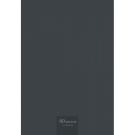Блокнот А5 60л. ДЛЯ КОНФЕРЕНЦИЙ №1 (Б60-2725) ассорти, на гре