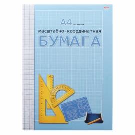Бумага масштабно-координатная  А4, 16л.  СИНЯЯ (16-3150) обл.