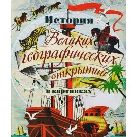 Загадки (Стихи малышам)(30*60) Новый формат 22.12.15, 978 ...: http://bookcountry-shop.ru/kategorii/detskaya-literatura/zagadki-stihi-malysham-30-60-novyi-format-22-12-15-68818.html